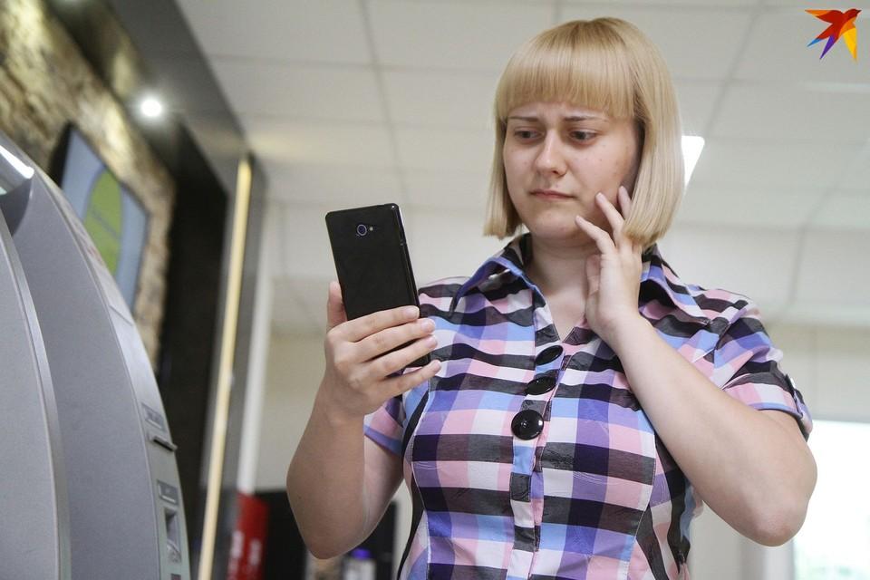 Из-за превышения трафика белорусам стали приходить внушительные счета за мобильную связь - аж до 3000 рублей!