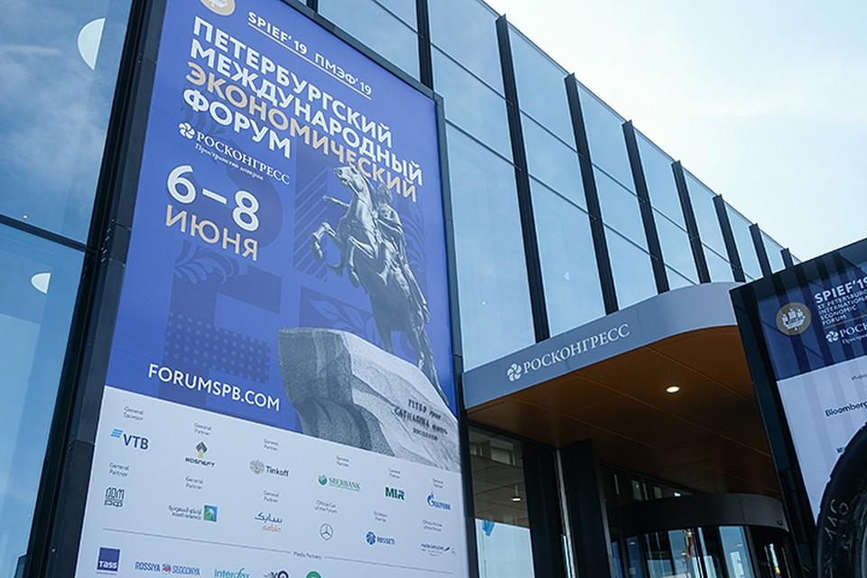 В этом году в работе Форума участвовало беспрецедентное количество участников – более 19 000 человек из 145 стран мира