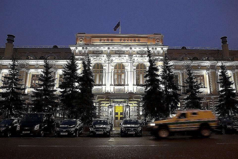 Банк России понизил прогноз роста экономики страны