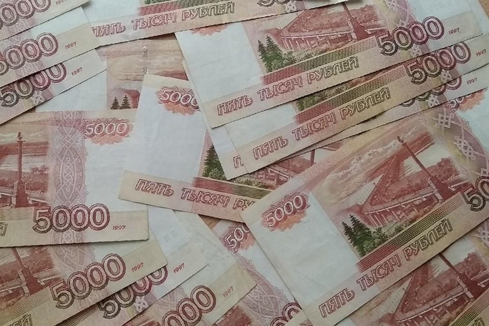 деньги в долг на 3 месяца 200000 смотреть фильм деньги с федором добронравовым