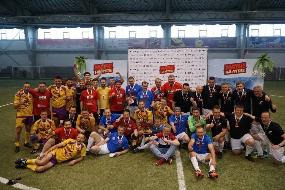 В Барнауле состоялся турнир по мини-футболу с участием комментаторов «Матч ТВ»
