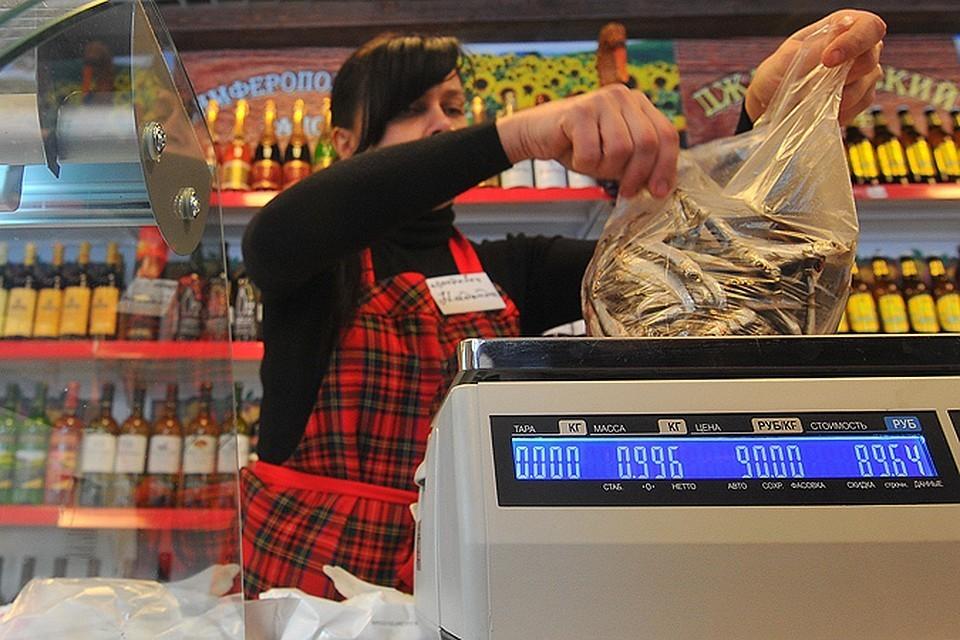 В России женщины чаще всего работают продавцами