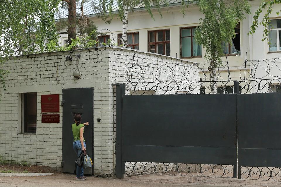 московский кредитный банк набережные челны