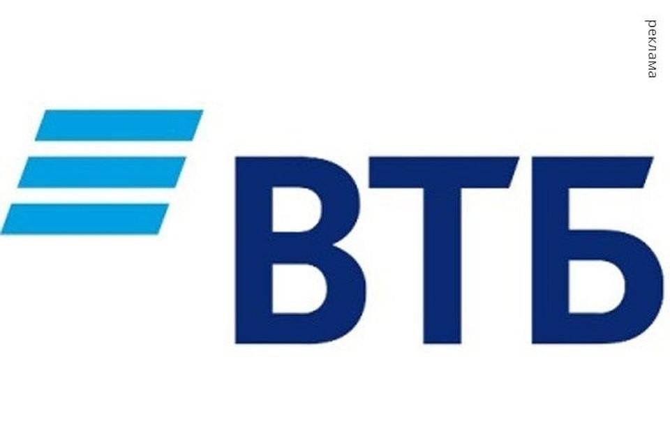 Единая заявка на кредит во все банки онлайн волгоград