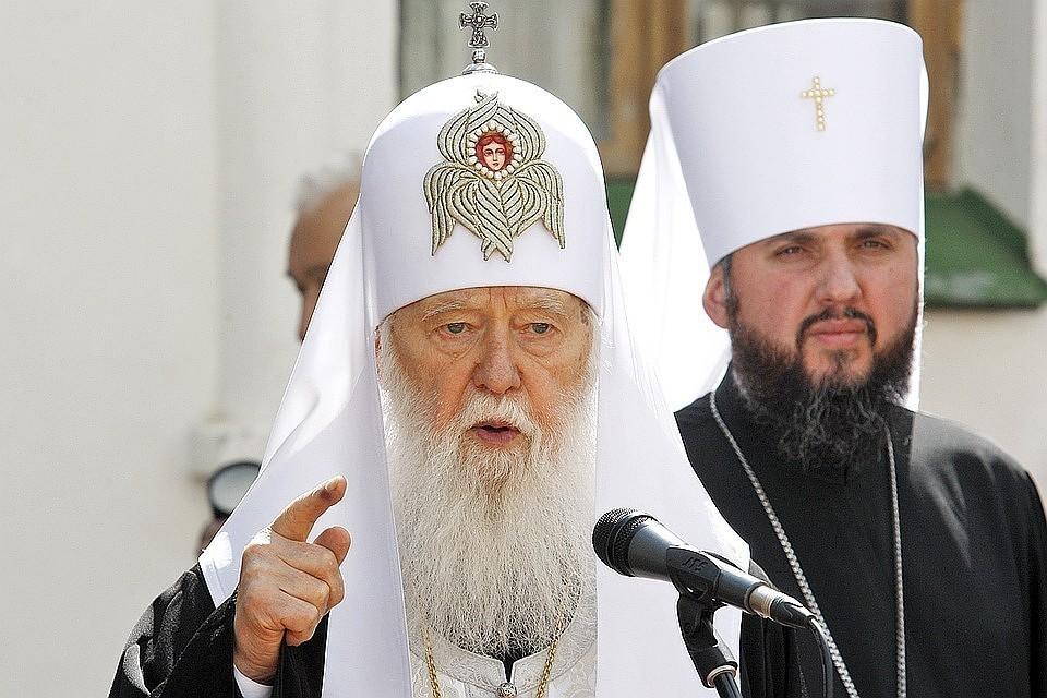 Патриарх неканонической Украинской православной церкви Киевского патриархата (УПЦ КП) Филарет
