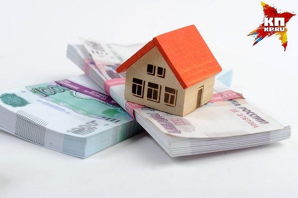 У нас Вы можете оформить онлайн заявку на получение денег на дом в городе Ижевск.