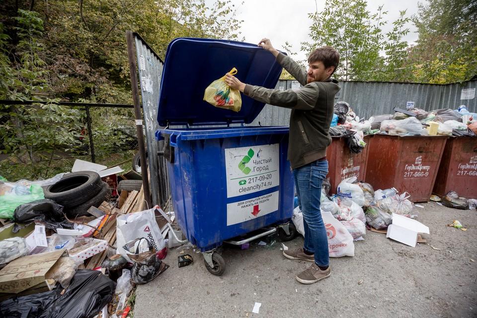 Городу выделено 26 млн рублей на новые контейнеры.