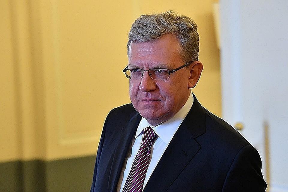 Глава Счетной палаты Алексей Кудрин