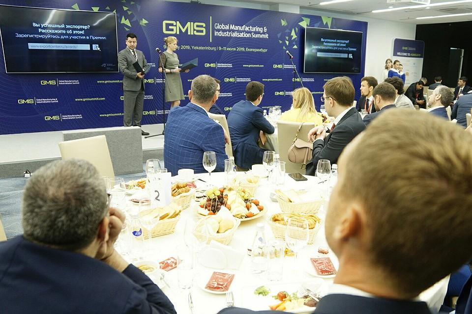 На саммите GMIS-2019 наградили лучших экспортеров страны.