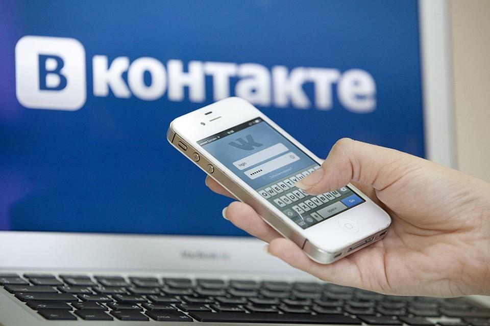 Многие жители России отмечают сбои в работе «ВКонтакте»
