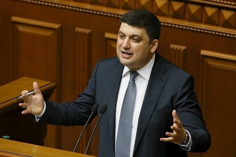 Гройсман заявил о невозможности разрыва железнодорожного сообщения с РФ