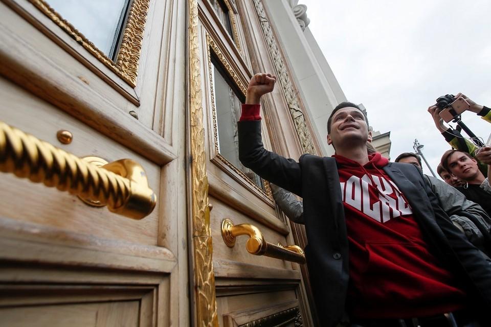 На несогласованной акции в Москве