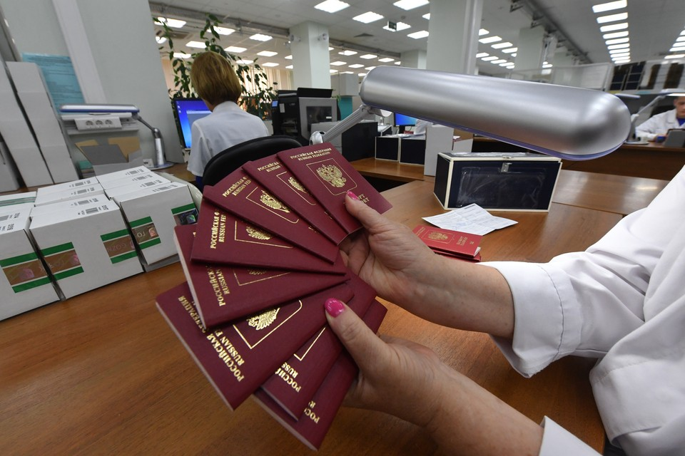 Паспорта Российской Федерации.