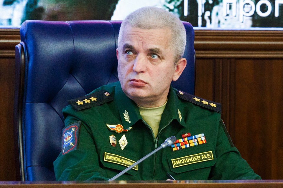 Начальник Национального центра управления обороной РФ генерал-полковник Михаил Мизинцев.