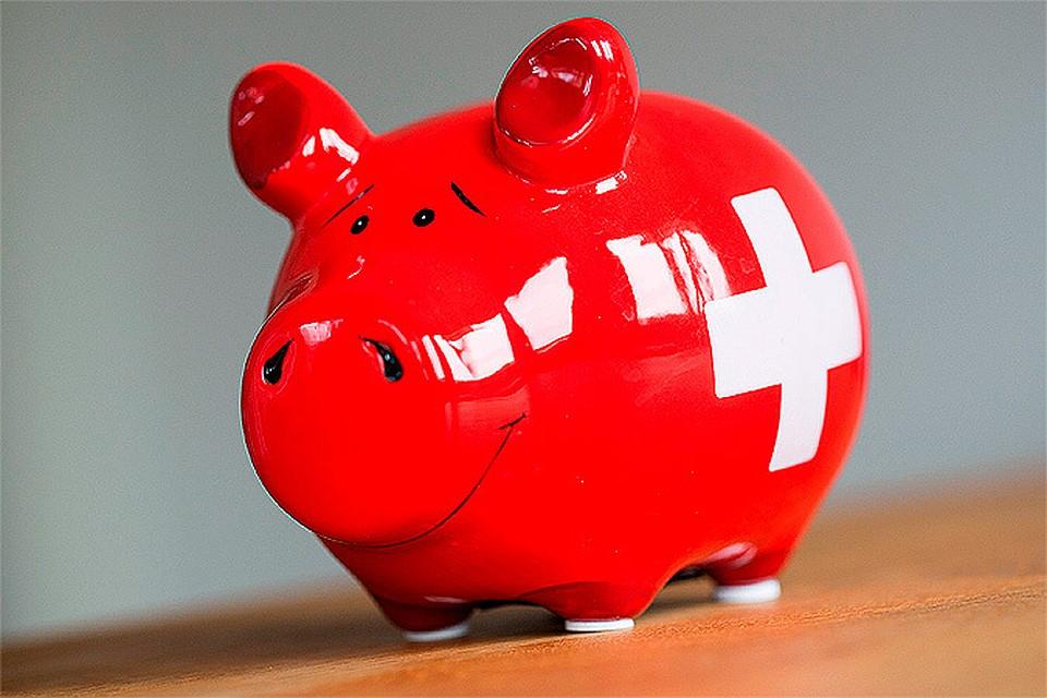 отрицательная ставка по кредиту в швейцарии