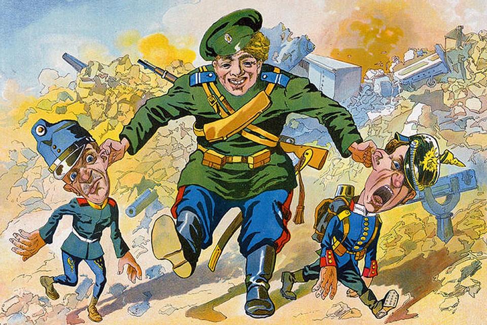 Фрагмент российского агитационного плаката времен Первой мировой.