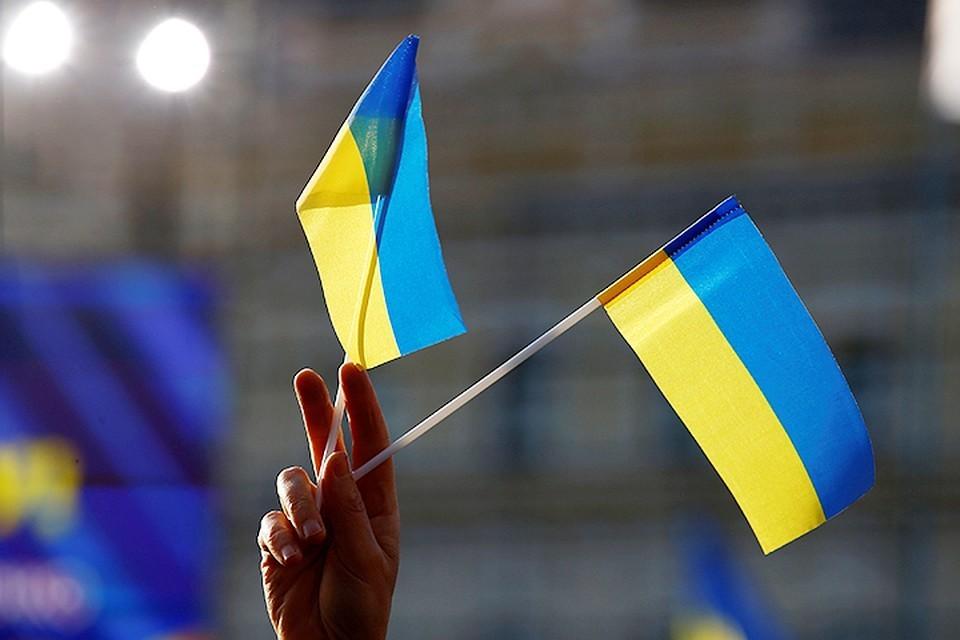 На Украине призвали к смене мирового порядка