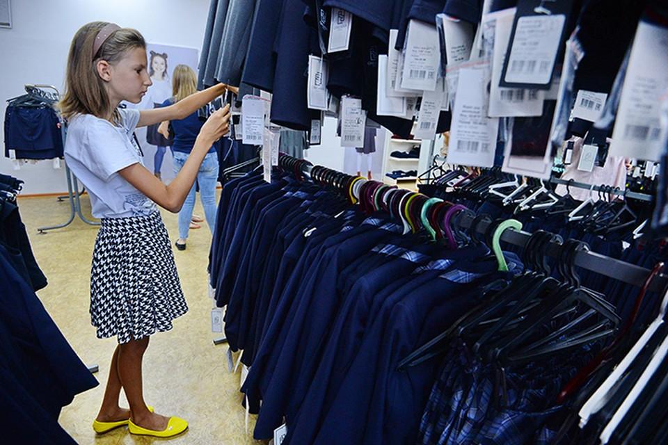 Самое дорогое в наборе - школьная форма, она в среднем обходится в 1800 рублей