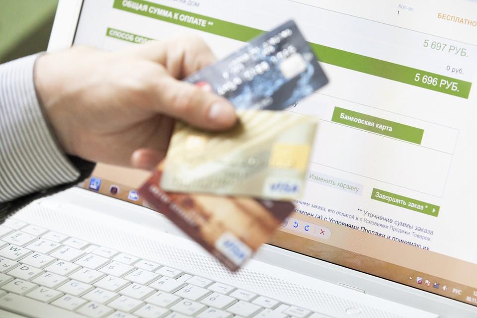 Интернет-шоппинг обретает всё больше почитателей в России.