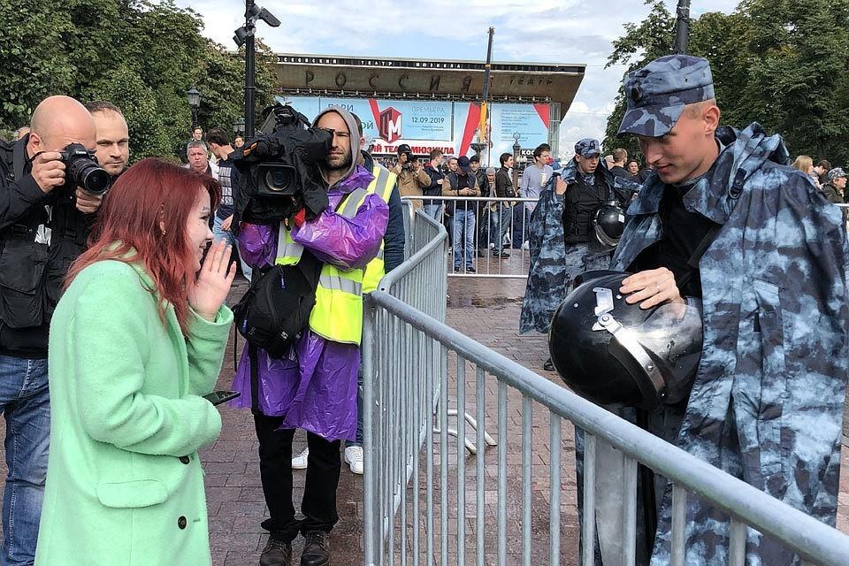 В СПЧ заявили, что согласованный митинг в центре Москвы прошел корректно