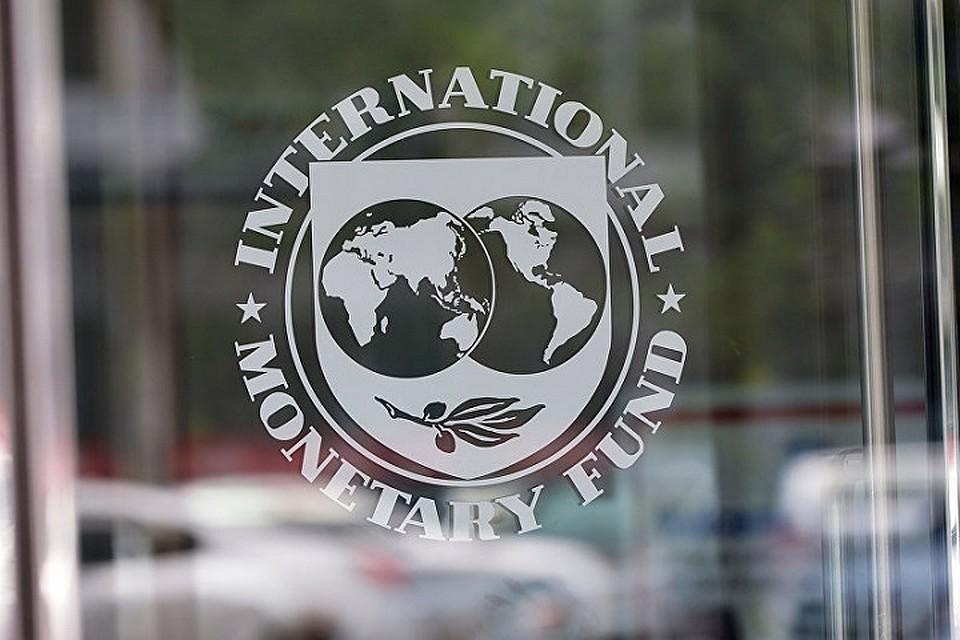 МВФ в Молдове.