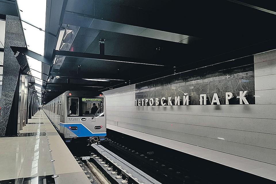 Столица совершит прорыв в развитии транспортной системы.