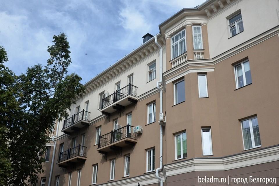 Фото пресс-службы мэрии Белгорода.