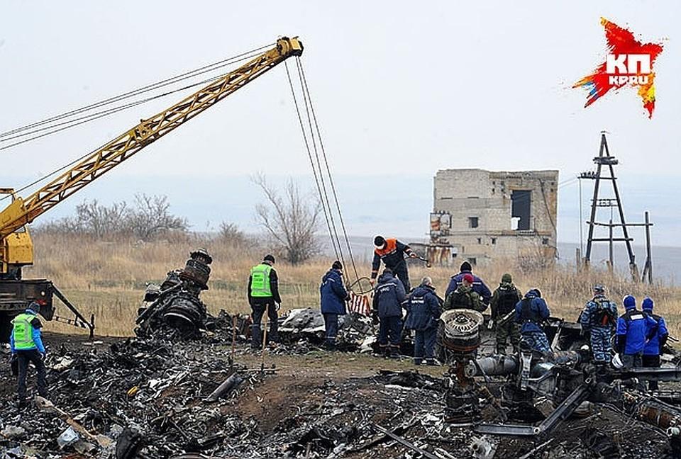 Следственная группа обвинила в причастности к крушению лайнера троих россиян и одного украинца