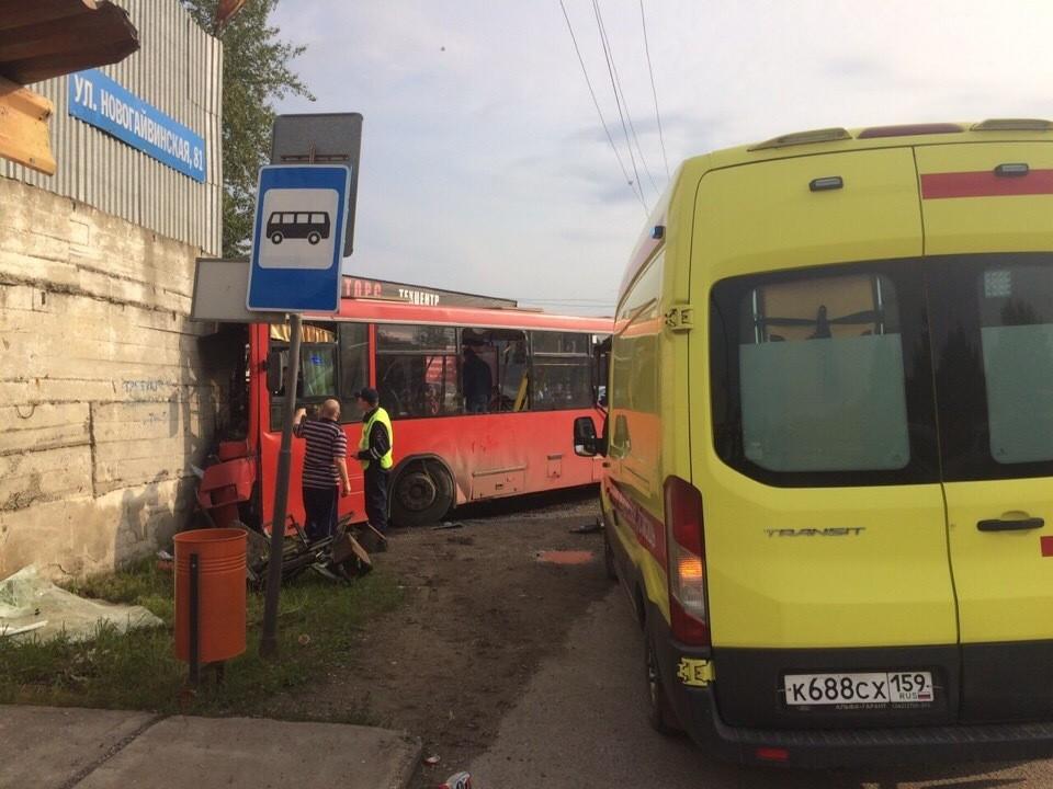 Фото с места аварии пресс-службы ГИБДД
