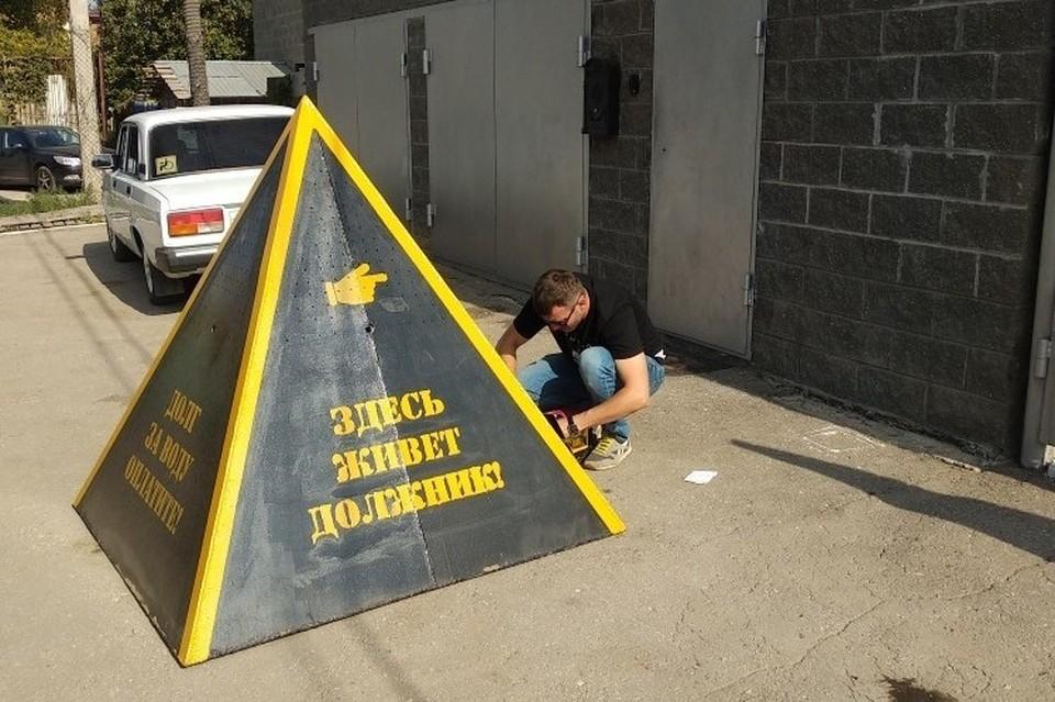 Теперь пирамида позора умеет разговаривать