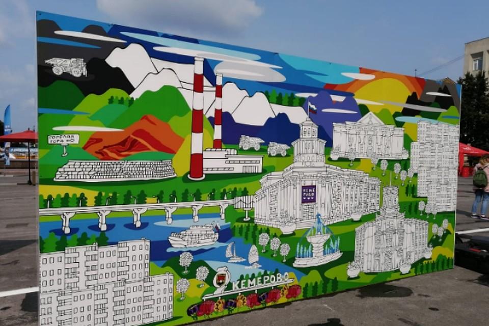 огромную стену раскраску установили в кемерове