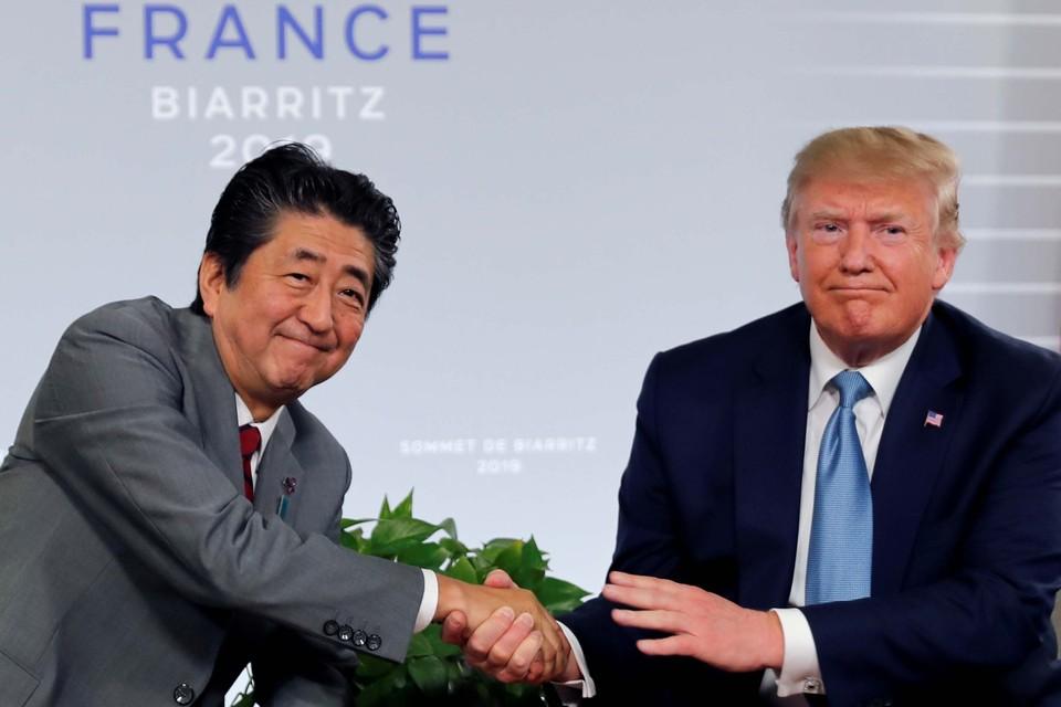 США и Япония достигли договоренностей по торговле
