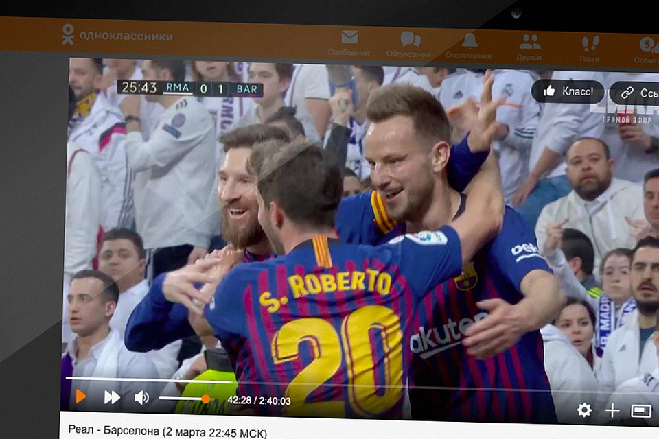 Новости футбола чемпионатов испании ииталии