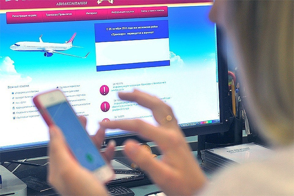 В России предрекли банкротство авиаперевозчиков