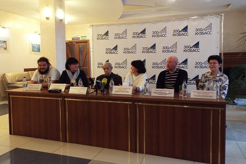 Кемеровчане окунулись в историю Алтайского края