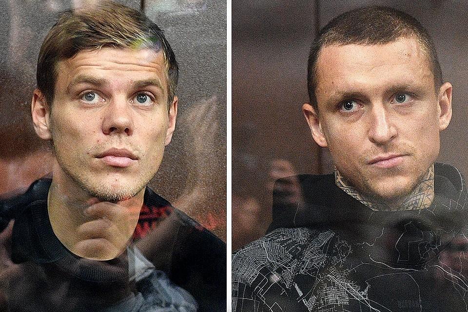Александр Кокорин и Павел Мамаев в зале суда