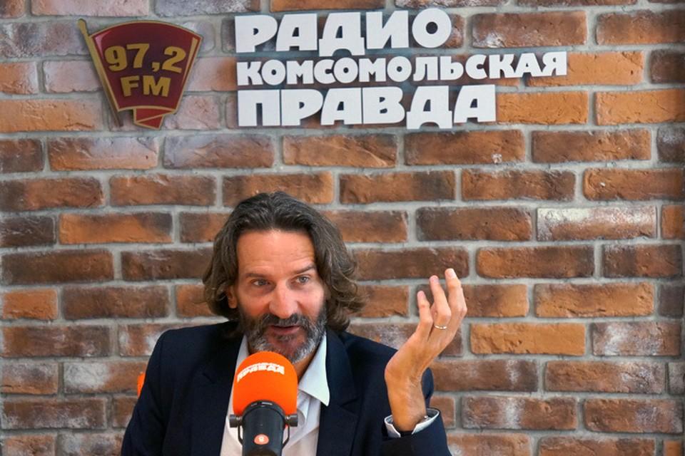 Французский писатель Фредерик Бегбедер в гостях у Радио «Комсомольская правда»