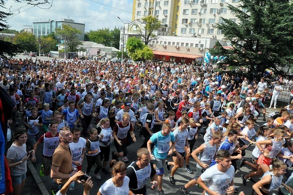 21 сентября будет забег в Симферополе, а 22-го - в евпатории