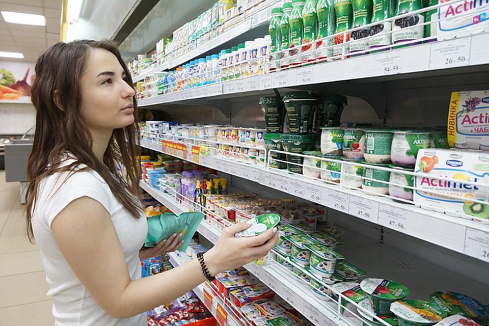 Изначально йогурт – это натуральный молочный продукт, который состоит из молока и закваски