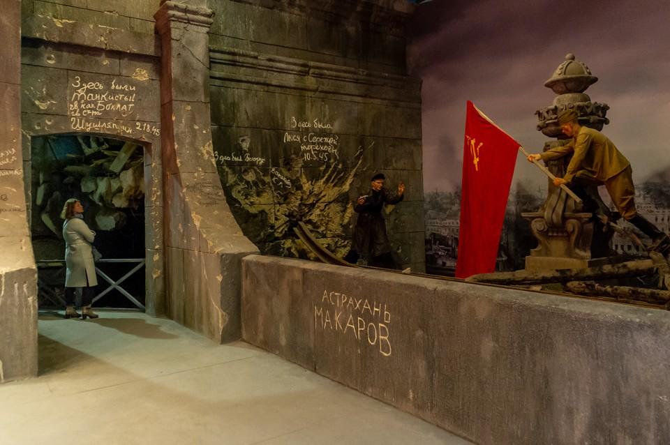 В Петербурге открылась панорама «Память говорит. Дорога через войну».
