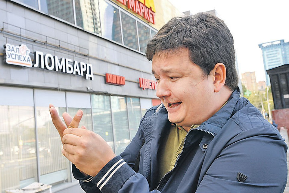 Ломбард в москве круглосуточно москва ярославское шоссе автосалон киа