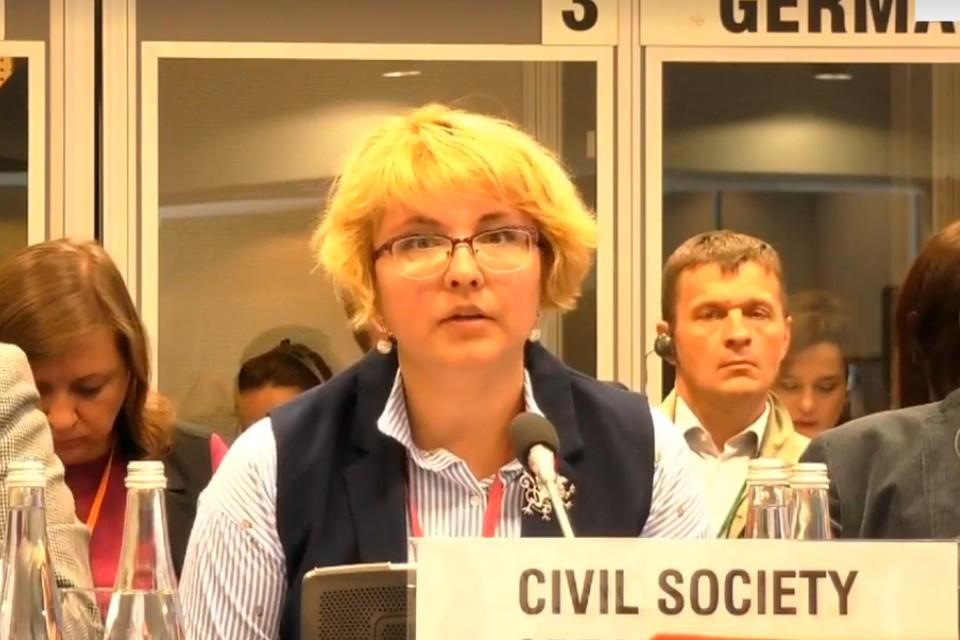 Ольга Леонова на совещании ОБСЕ. Скриншот из видео