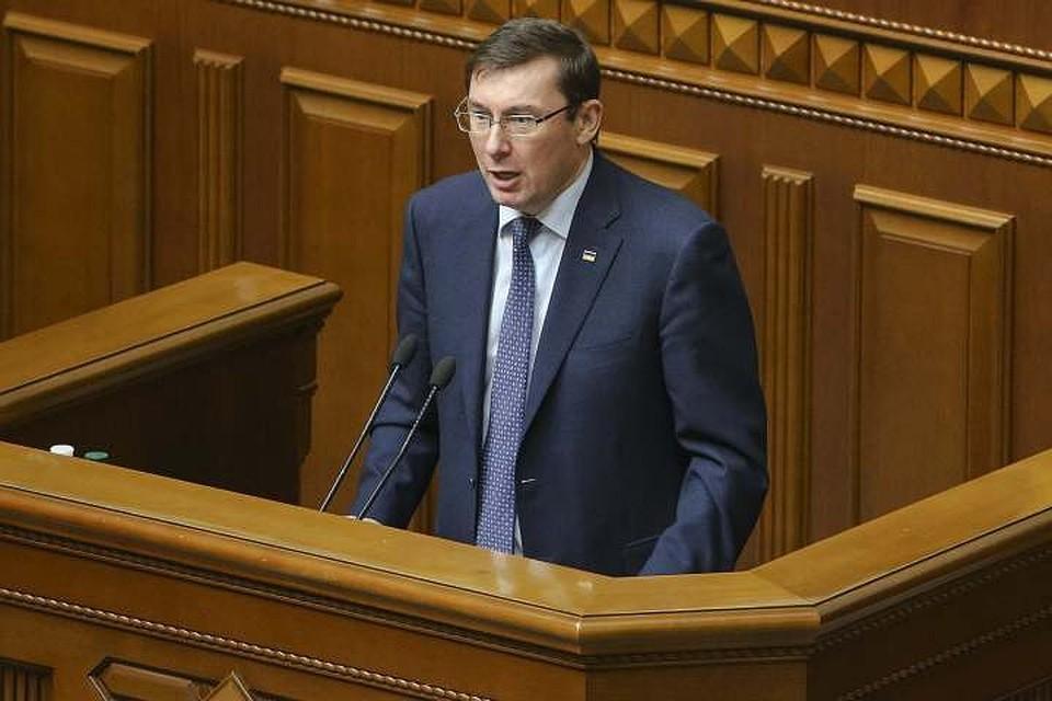 Бывший генпрокурор Украины Юрий Луценко