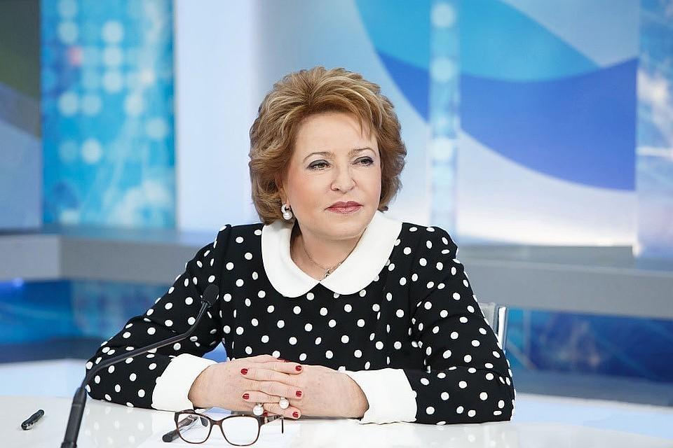 Валентина Матвиенко. Фото: Пресс-служба Совета Федерации РФ