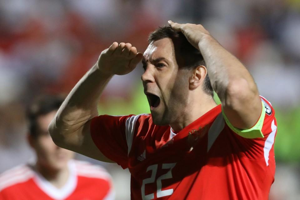 Cборная России попала на чемпионат Европы-2020