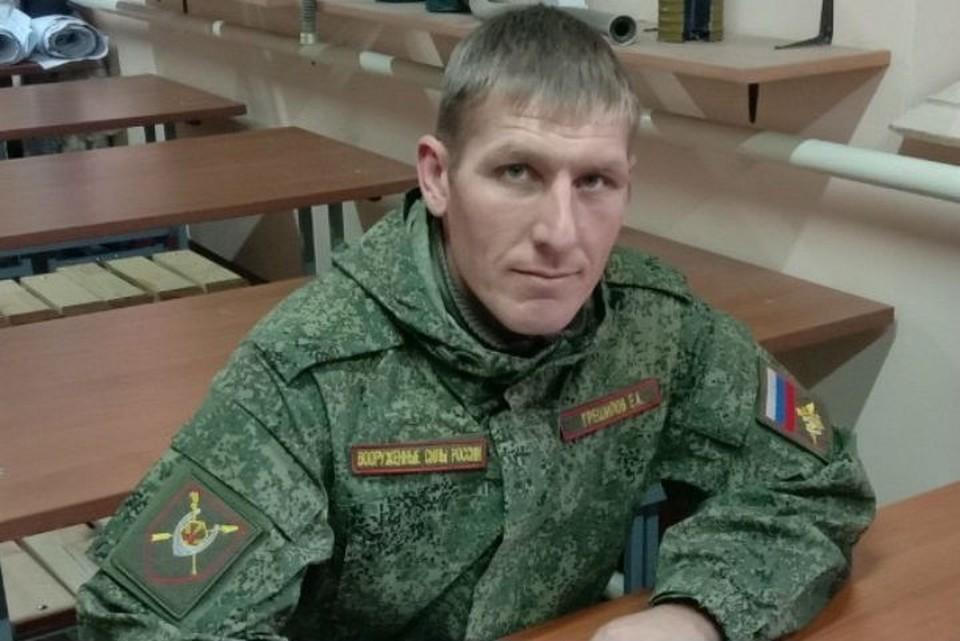 Рядовой Евгений Грешилов героем себя не считает. Фото: личный архив Евгения Грешилова