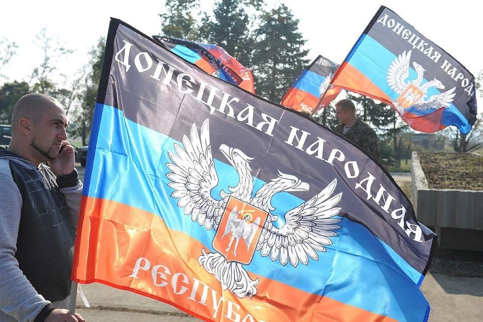 В Киеве призвали распустить республики Донбасса