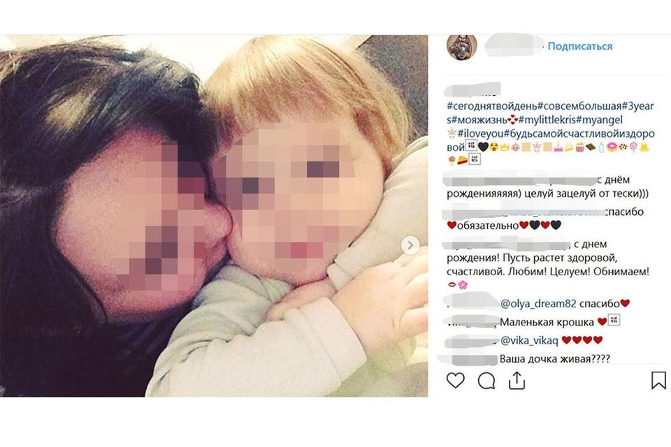 Пока малышка от голода ела стиральный порошок, мамаша принимала поздравления с Днем рождения дочери в соцсетях. Фото: личная страница соцсети Мария ПЛЕНКИНА