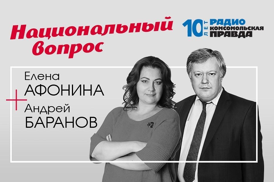 Прогнут ли националисты Зеленского: Три сценария разрешения конфликта в Донбассе