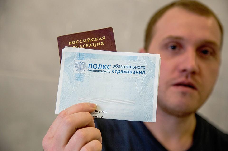 Как крымчанам получить кредит банки красноярска где можно взять кредит